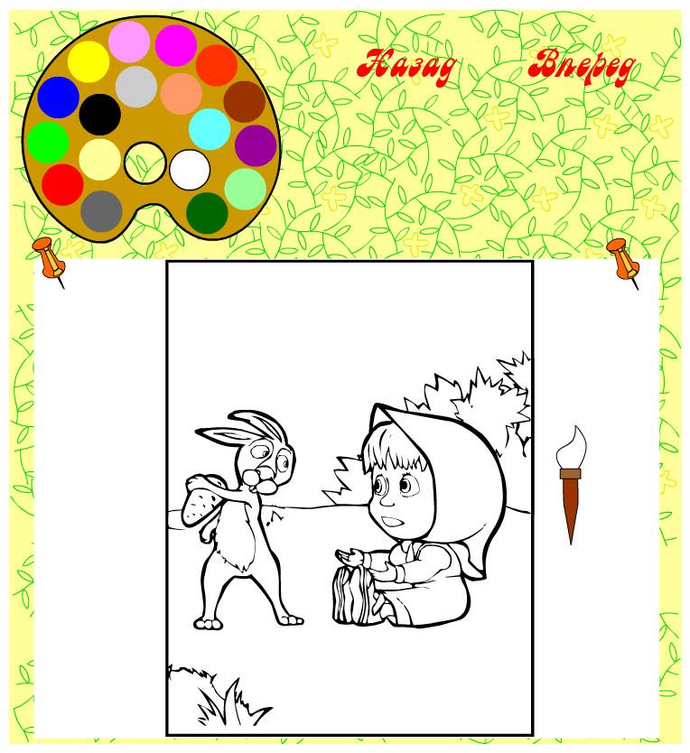 Играть в игра раскраска маша и медведь